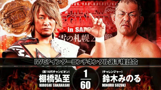 Risultati immagini per Hiroshi Tanahashi vs minoru Suzuki 2018