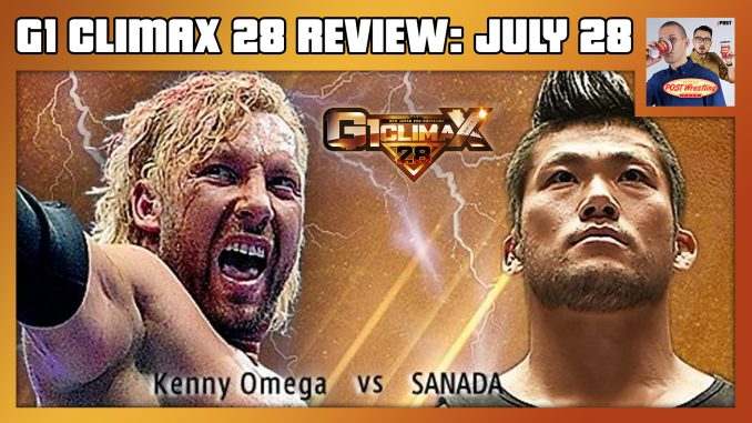 G1 Climax 28 Review: July 28 – Omega vs  SANADA, Ishii vs  Ibushi