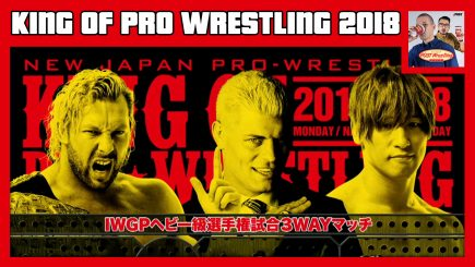 John Pollock & Wai Ting are back for a big review of NJPW King of Pro Wrestling 2018 from Sumo Hall