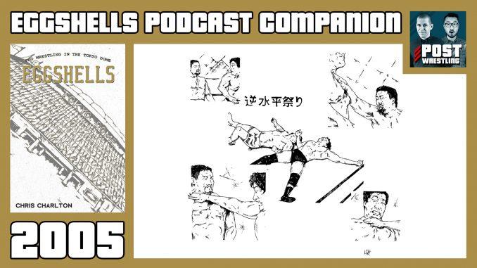 EGGSHELLS Podcast Companion: 2005 w/ Matt Charlton