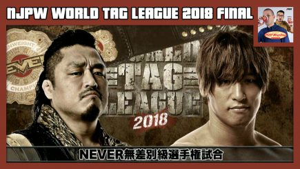 NJPW World Tag League 2018 Final POST Show w/ John Pollock & Wai Ting