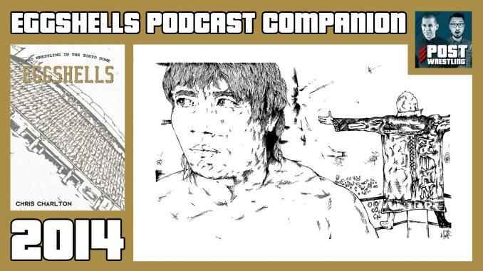 EGGSHELLS Podcast Companion: 2014 w/ Juan Torres