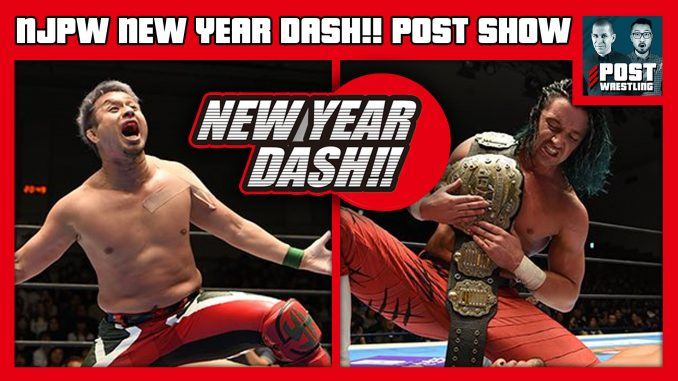 NJPW New Year Dash!! 2019 POST Show w/ John Pollock & Wai Ting