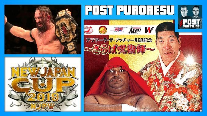 POST Puroresu: Giant Baba Memorial Review, New Japan Cup Predictions