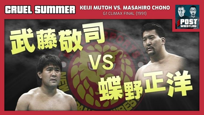 Cruel Summer #1: Keiji Mutoh vs. Masahiro Chono (1991) w/ John Pollock