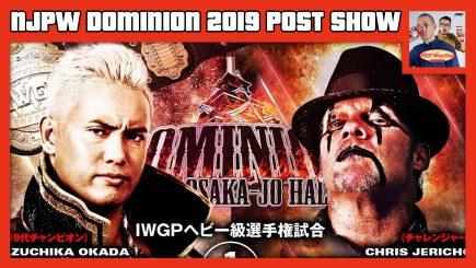 NJPW Dominion 2019 POST Show