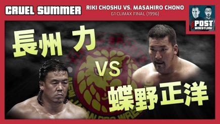 Cruel Summer #6: Riki Choshu vs. Masahiro Chono (1996) w/ STRIGGA