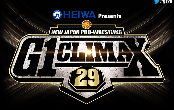 New Japan Pro Wrestling's 2019 G1 Climax Preview