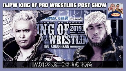 NJPW King of Pro Wrestling 2019 POST Show