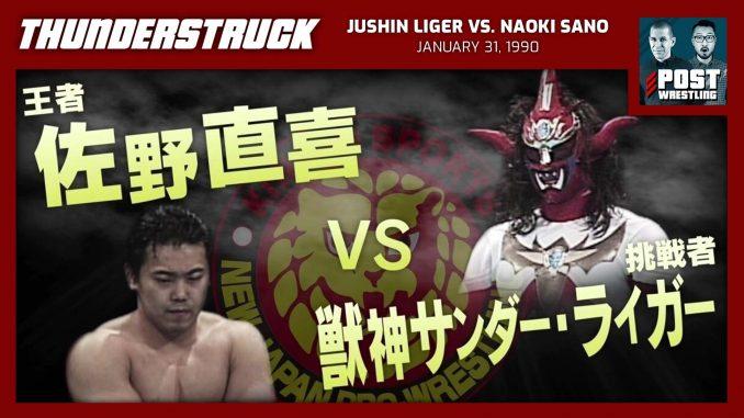 Thunderstruck #1: Jushin Liger vs. Naoki Sano (1/31/90) w/ Damon MacDonald