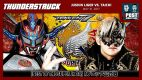Thunderstruck #7: Jushin Liger vs. Taichi (5/31/17) w/ Joel Abraham