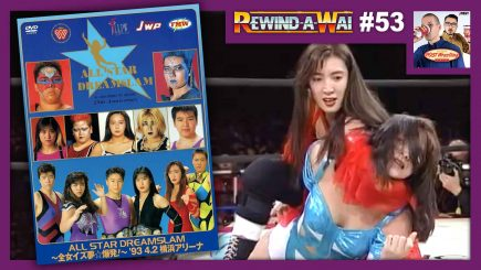 REWIND-A-WAI #53: AJW Dream Slam I