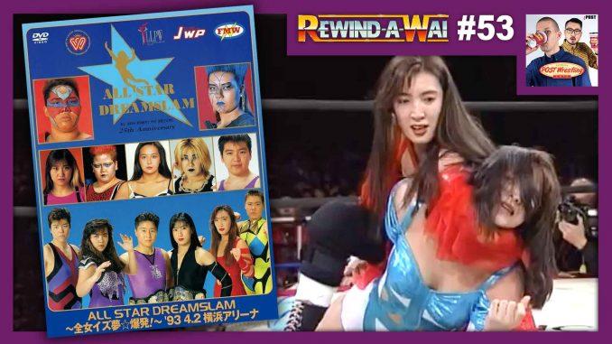 REWIND-A-WAI #53: AJW Dream Slam I