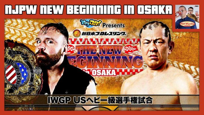 NJPW New Beginning in Osaka 2020 POST Show