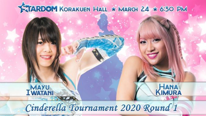 Watch Stardom Road To Osaka Dream Cinderella 2020 12/16/20