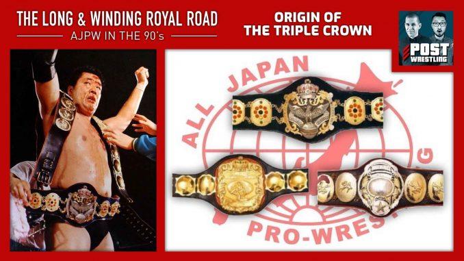 The Long & Winding Royal Road #0: Origin of the Triple Crown w/ Joseph Montecillo
