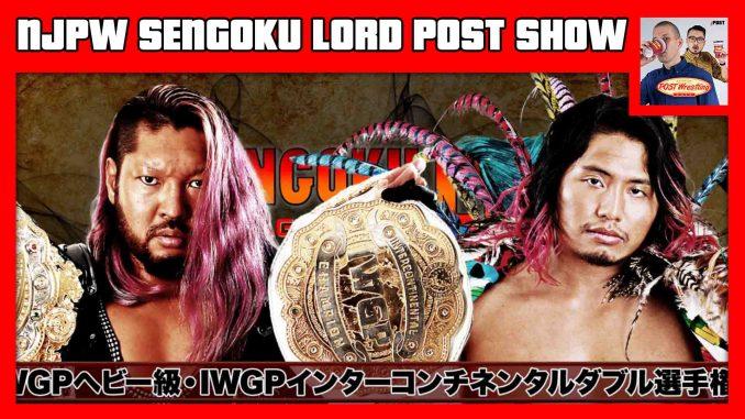 NJPW Sengoku Lord 2020 POST Show – EVIL vs. Hiromu Takahashi