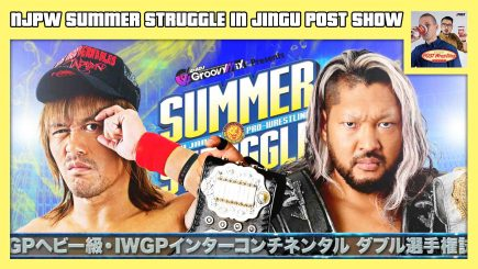 NJPW Summer Struggle in Jingu POST Show