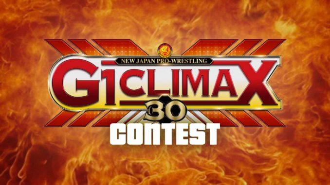 G1 Contest
