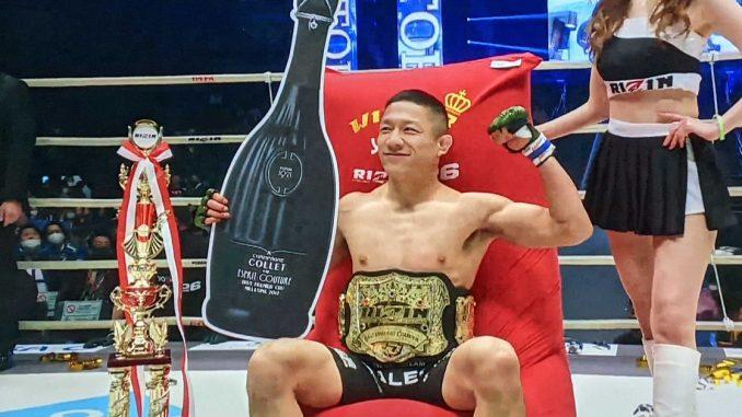 RIZIN FF 26 RESULTS: Kyoji Horiguchi reclaims title in comeback fight
