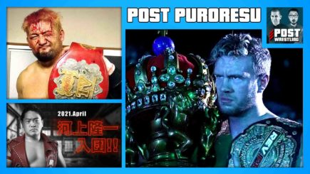 POST PURORESU Bonus: New Japan Cup Finals, AJPW, GLEAT (w/ Joey Bay)