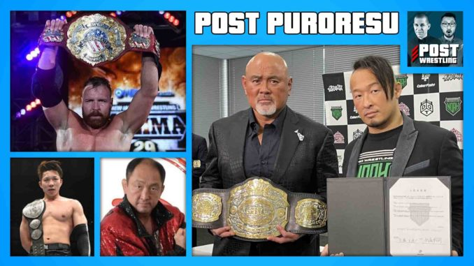 POST PURORESU: Japan State of Emergency, NJPW, NOAH (w/ Karen Peterson)