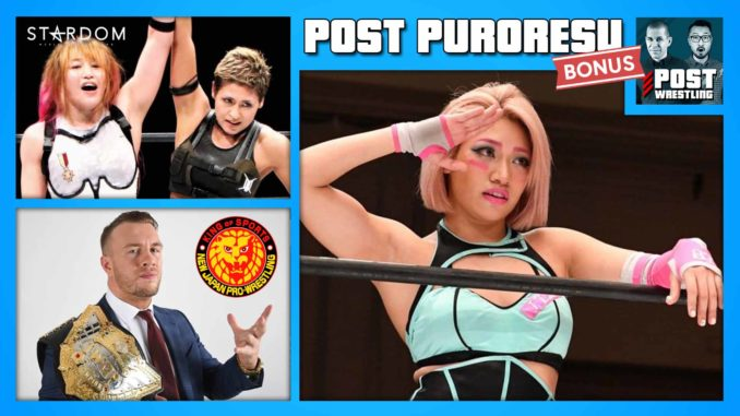 POST PURORESU BONUS: Hana Kimura, Stardom, NJPW Turmoil (w/ Dylan Fox)