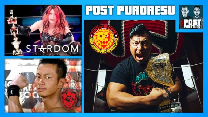 POST PURORESU: NJPW Wrestle Grand Slam, Stardom 5Star Grand Prix