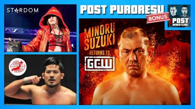 POST PURO Bonus: Suzuki in USA, AJPW Royal Road (w/ Andrew Thompson)